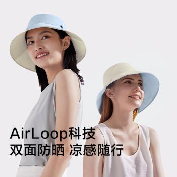 2021新款蕉下穹顶系列双面防晒渔夫帽 4色可选