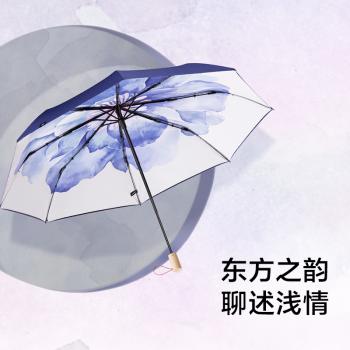 2021新款蕉下双层小黑伞系列三折伞 东方之韵 6色可选