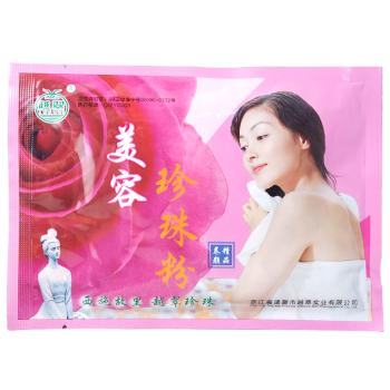 越翠美容珍珠粉50g*5