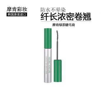 韩国摩肯彩妆 绿茶睫毛膏 女防水纤长