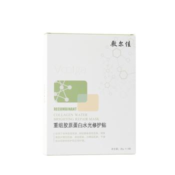 敷尔佳绿膜重组胶原蛋白水光修复贴5贴*2