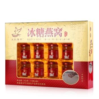 王记膳燕即食燕窝75ml*8瓶 简装 含干燕窝2g/瓶