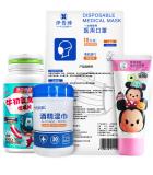 英大首单礼】润手霜+医用口罩+酒精湿巾+牛初乳