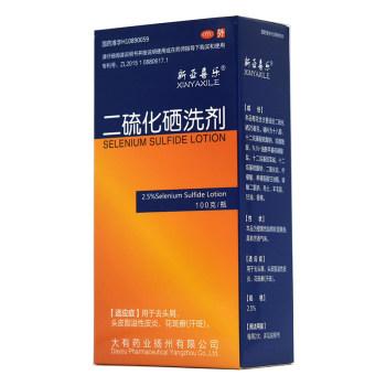 新亚喜乐二硫化硒洗剂100g