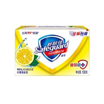 舒肤佳柠檬清新香皂108g*3