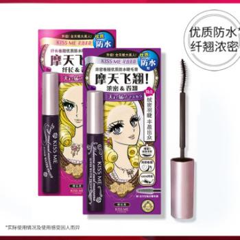 KISSME奇士美花盈美蔻精湛浓密纤长卷翘防水睫毛膏 2色可选