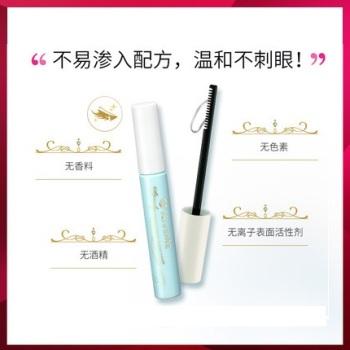 日本KISSME奇士美花盈美蔻睫毛膏专用快速卸妆液