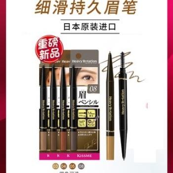 日本KISSME奇士美细滑持久眉笔 4色可选