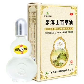 罗浮山百草油2.5ml