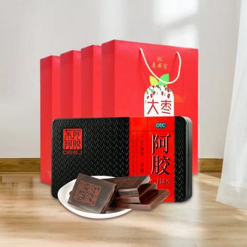 滋阴补血套餐】东阿阿胶250g+寿安堂大枣红枣礼盒960g*4 大枣效期至2022-02-24
