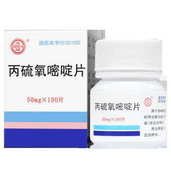 丙硫氧嘧啶片 50mg*100片/盒 1盒装