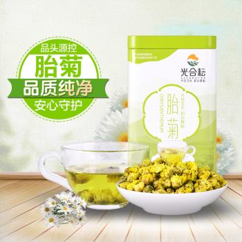 光合耘菊花茶胎菊50g