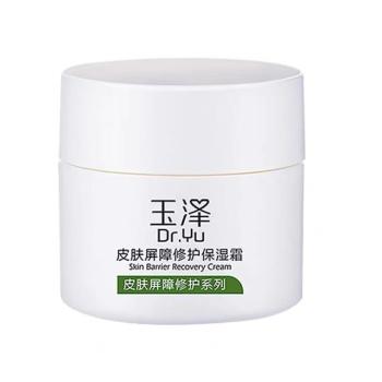 玉泽皮肤屏障修护保湿霜50g*2