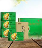 2021套餐C】立钻铁皮枫斗颗粒+立钻铁皮枫斗含片+寿安堂灵芝孢子粉