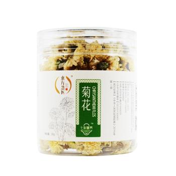 东方慧医菊花30g