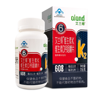 艾兰得维生素K维生素D钙咀嚼片60片