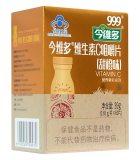 今维多维生素C咀嚼片(甜橙味)0.65g*60片