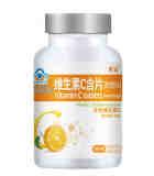 来益维生素C含片30片 甜橙味 有效期至2022-04-27