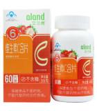 艾兰得维生素C含片0.65g*60片 草莓味