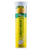 柏维力维生素C维生素E泡腾片4g*20片 柠檬味