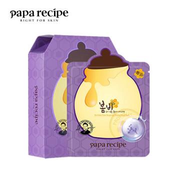 春雨蜂蜜乳糖酸细敛面膜25g*6片*2盒