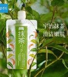 日本pdc碧迪皙酒粕抹茶面膜170g*2