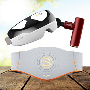 SKG眼部按摩器+SKG按摩腰带+SKG筋膜枪F3