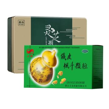 立钻铁皮枫斗颗粒12包*3盒+森山灵芝破壁孢子粉1g*30包*1盒