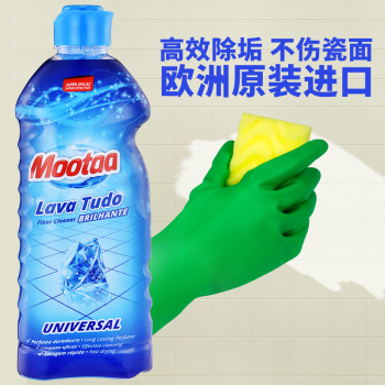 Mootaa茉汰瓷砖地板清洁剂1000ml*2