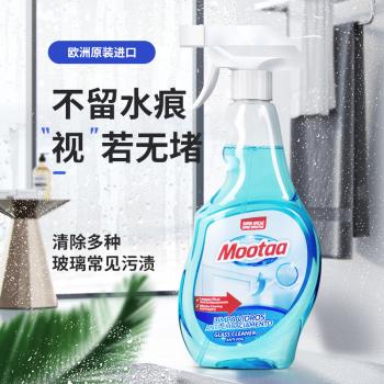 Mootaa茉汰玻璃清洁剂(新)500ml*2
