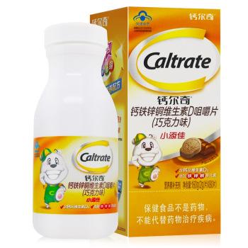钙尔奇小添佳钙铁锌铜维生素D咀嚼片(巧克力味)2.0g*80片