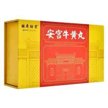 胡庆余堂 安宫牛黄丸 3g*2丸/盒