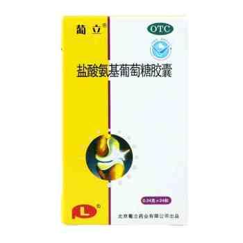 葡立 盐酸氨基葡萄糖胶囊24粒